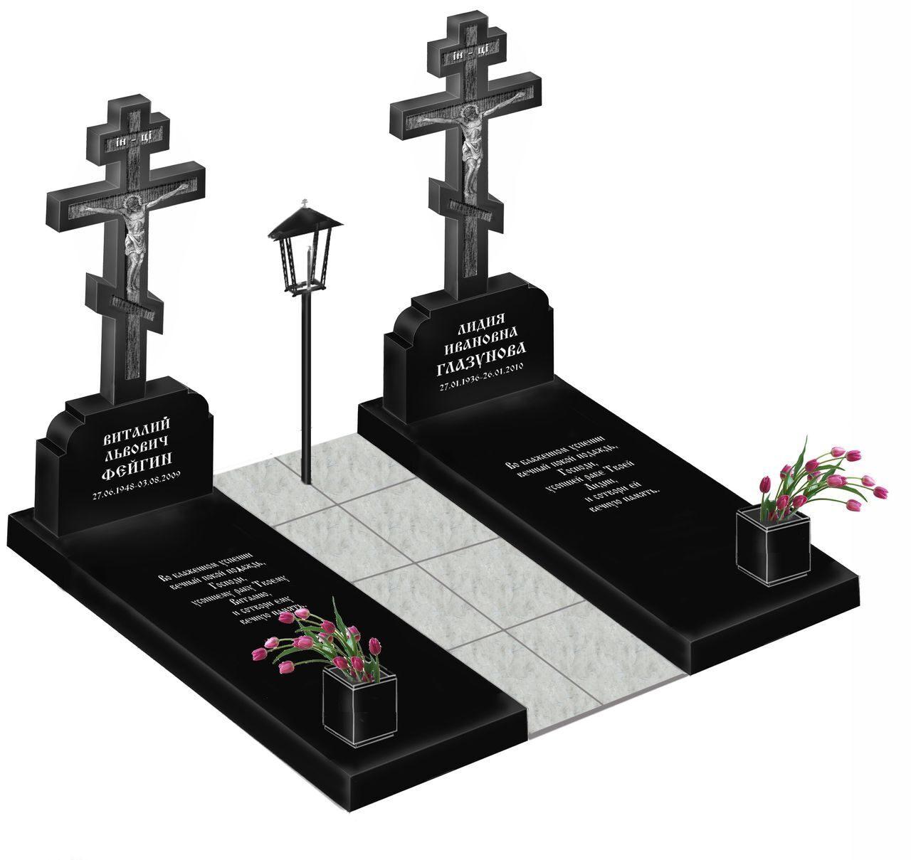 Памятники белгорода фото с описанием она